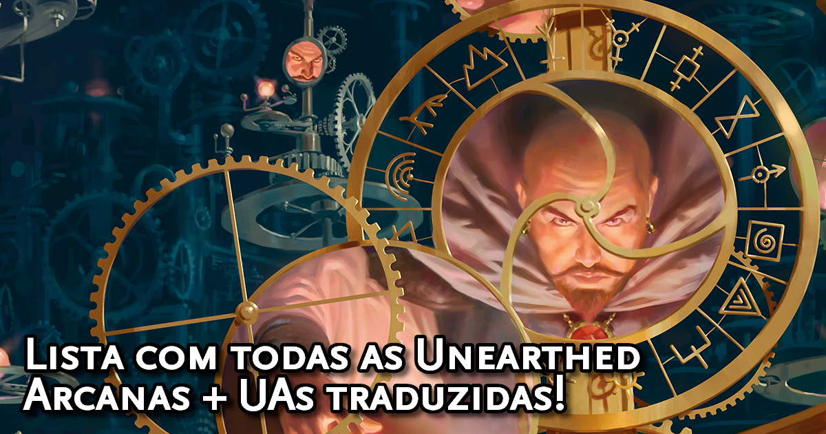 Lista Unearthed Arcana